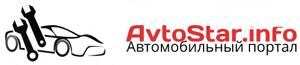 Avtostar.info